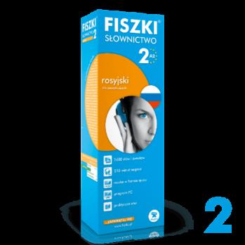 Fiszki - język rosyjski - Słownictwo 2