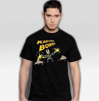 Koszulka Kapitan Bomba 3