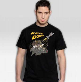 Koszulka Orzeł 1